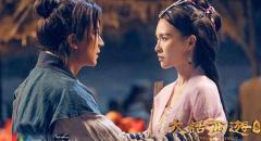 大话西游3剧情升级结局揭秘 紫霞和青霞到底是什么关系