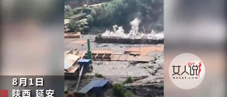 陕西一水坝溃坝 大量乌黑的洪水把车子冲走暂无人员伤亡