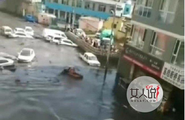 陕西一水坝溃坝 现场一片惨烈人瞬间变泥人